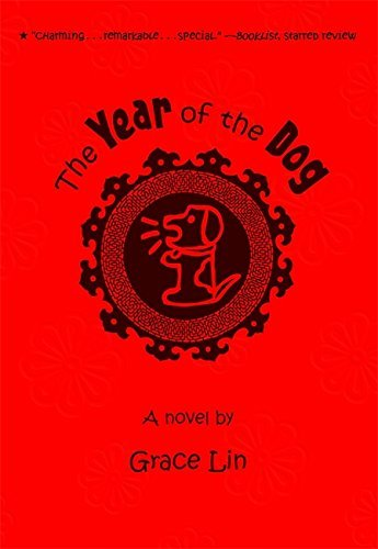 The Year of the Dog (A Pacy Lin Novel)